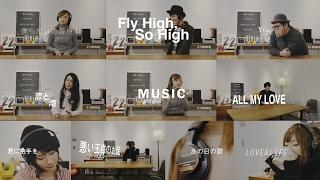 Goose house New album『HEPTAGON』全曲ちょい聴きトレーラー