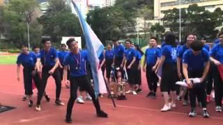 2015-2016 何文田官立中學陸運會 閉幕 德社