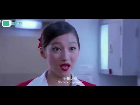Chinese Movie - Fated Flight Delicious (film semi)
