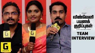 Tik Tik Tik thodarndhu adutha sci-fi film? Vinveli Payana Kurippugal Team Press Meet