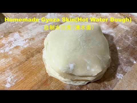 ep-84--homemade-dumpling/gyoza-skin-hot-water-dough-自制手杆水饺皮(沸水面)