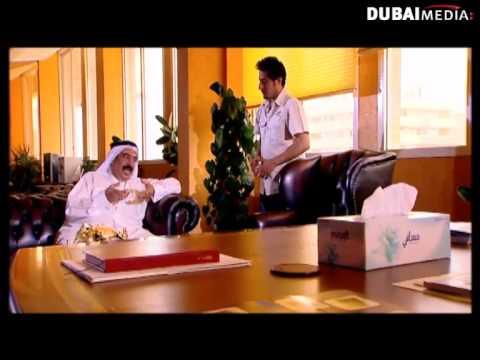 مسلسل نجمة الخليج حلقة 9 HD كاملة