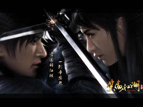 笑傲江湖路 - 欣歆然 + 凤凰珮 | Tiếu ngạo giang hồ lộ | Swordsman 2 (Theme Song)