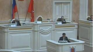 Вячеслав Макаров - последнее заседание ЗакСа 2016