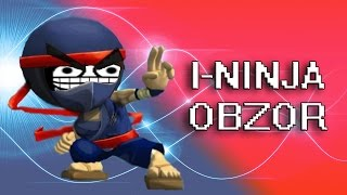 I-Ninja обзор