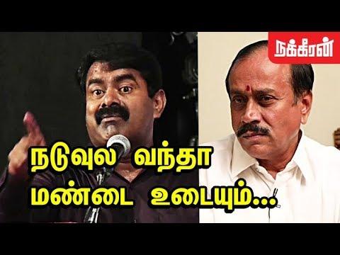 அறுவா வச்சுகிட்டு நிப்போம் Seeman Slams H Raja  Andal Issuse  BJP Against Vairamuthu