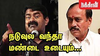 அறுவா வச்சுகிட்டு நிப்போம்... Seeman Slams H. Raja | Aandal Issuse | BJP Against Vairamuthu