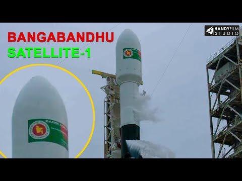 Bangabandhu Satellite-1 Launch Live (Launch Aborted) Full Video - SpaceX - HANDYFILM