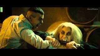 Ведьмы из Сугаррамурди (2013) русский трейлер