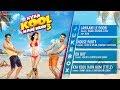Kyaa Kool Hain Hum Mp3 Download Tusshar Kapoor Aftab Shivdasani Amp Mandana Karimi