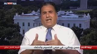 حسن روحاني في مرمى الخصوم والحلفاء