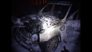 Николаев полное видео пожара LAND ROVER 28.10.17