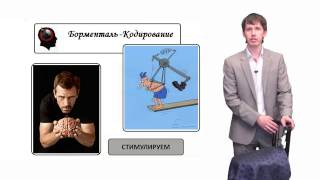Видеообращение  Доктор Борменталь подберет лучший метод