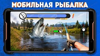 Поймал рыбу БОССА! Лучшая мобильная рыбалка Fishing Clash