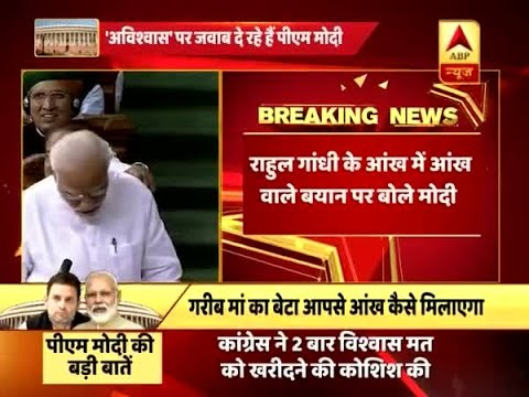 The entire nation saw what the eyes did today: PM Modi hits back at Rahul Gandhi`s wink