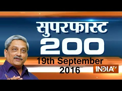 Superfast 200 | 19th September, 2016 ( Part 1 ) - India TV