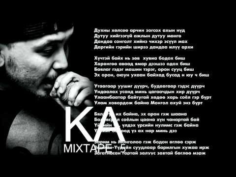 KA  mixtape 5