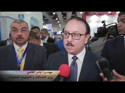 Egypt's Minister Minister of Communication & Information Technology at Mediconex
