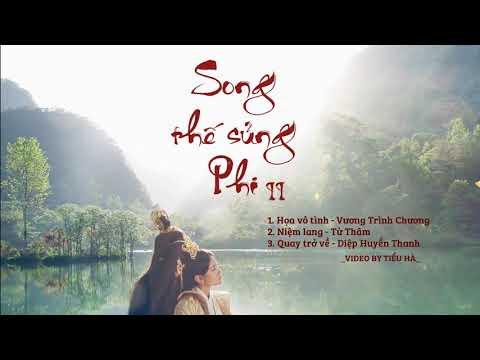 [Playlist] Song Thế Sủng Phi 2018 OST | Tuyển tập nhạc phim Song Thế Sủng Phi phần 2