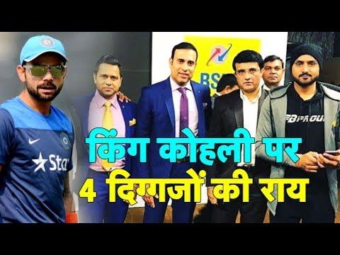 Virat vs Sachin