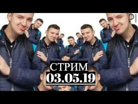 Стрим Jolygolf 04 05 19 СТРЫМ ИЗ ПАРЫЖА