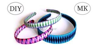 Как оплести ободок лентами? МК / How to Make Ribbon Woven Headband