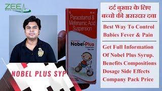 Medicine For Children Pain | Fever | Nobel Plus Full Review