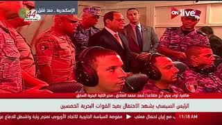 ل. بحري/ أحمد محمد الصادق: القوات البحرية لها أدوار هامة في مكافحة الإرهاب وتهريب السلاح