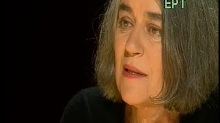 Ιωάννα Καρυστιάνη ''Η ζωή είναι αλλού''