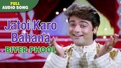 Jatoi Karo Bahana | Biyer Phool | Kumar Sanu | Bengal Movie Love Songs