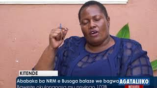 Ababaka ba NRM e Busoga balaze we bagwa thumbnail