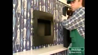 Электрокамин Dimplex Burbank в телепроекте Фазенда на первом канале