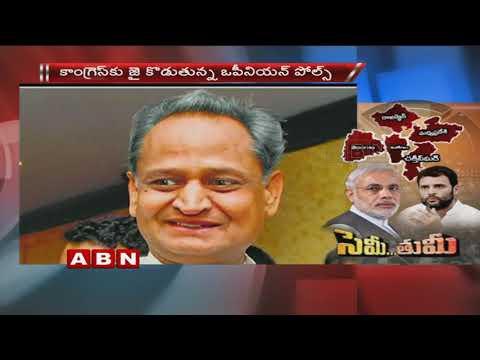 Opinion poll of Madhya Pradesh, Rajasthan | BJP | Congress