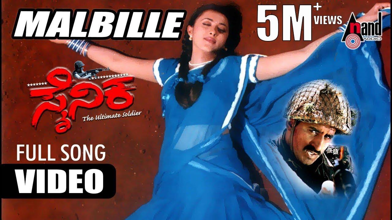 Chandramukhi pranasakhi kannada movie mp3 songs download.