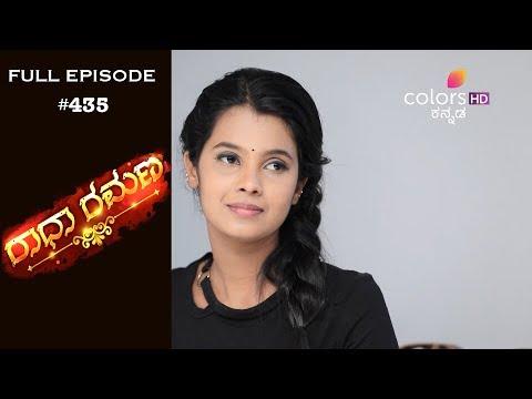 Radha Ramana - 14th September 2018 - ರಾಧಾ ರಮಣ - Full Episode