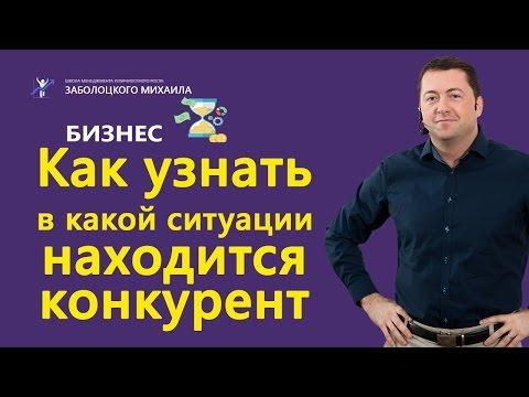 Как узнать в какой больнице находится человек в Москве