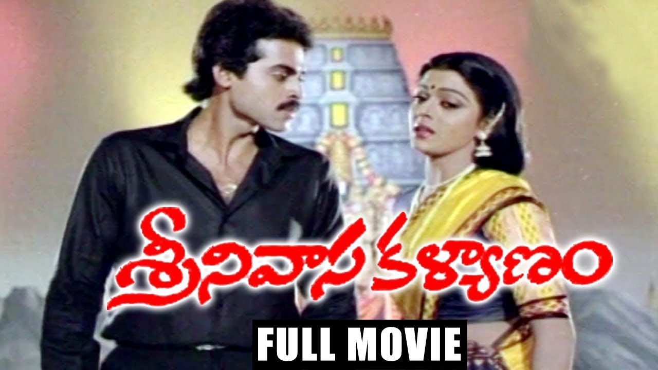 Srinivasa Kalyanam HD Movie Watch Online | Venkatesh, Bhanupriya