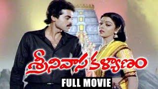 Srinivasa Kalyanam Telugu Full Length Movie || Venkatesh, Bhanupriya, Gouthami