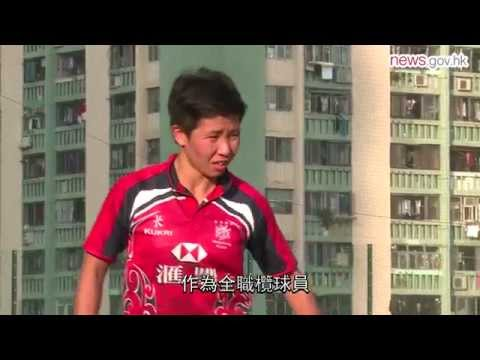 Talented migrants laud HK life (Chinese version) - Rugby in Hong Kong.  Chinese version
