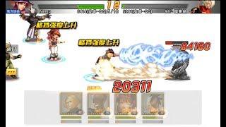 KOF'98 UM OL China Version Cross-Server Ladder Match 171215