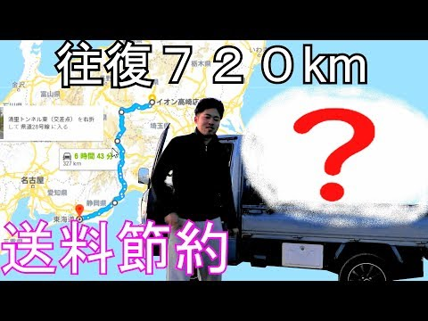 静岡県浜松市にバイクを回収せよ。ヤフオクバイクでバイク買った