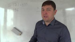 Математика 4 класс. 21 сентября. Умножение в столбик
