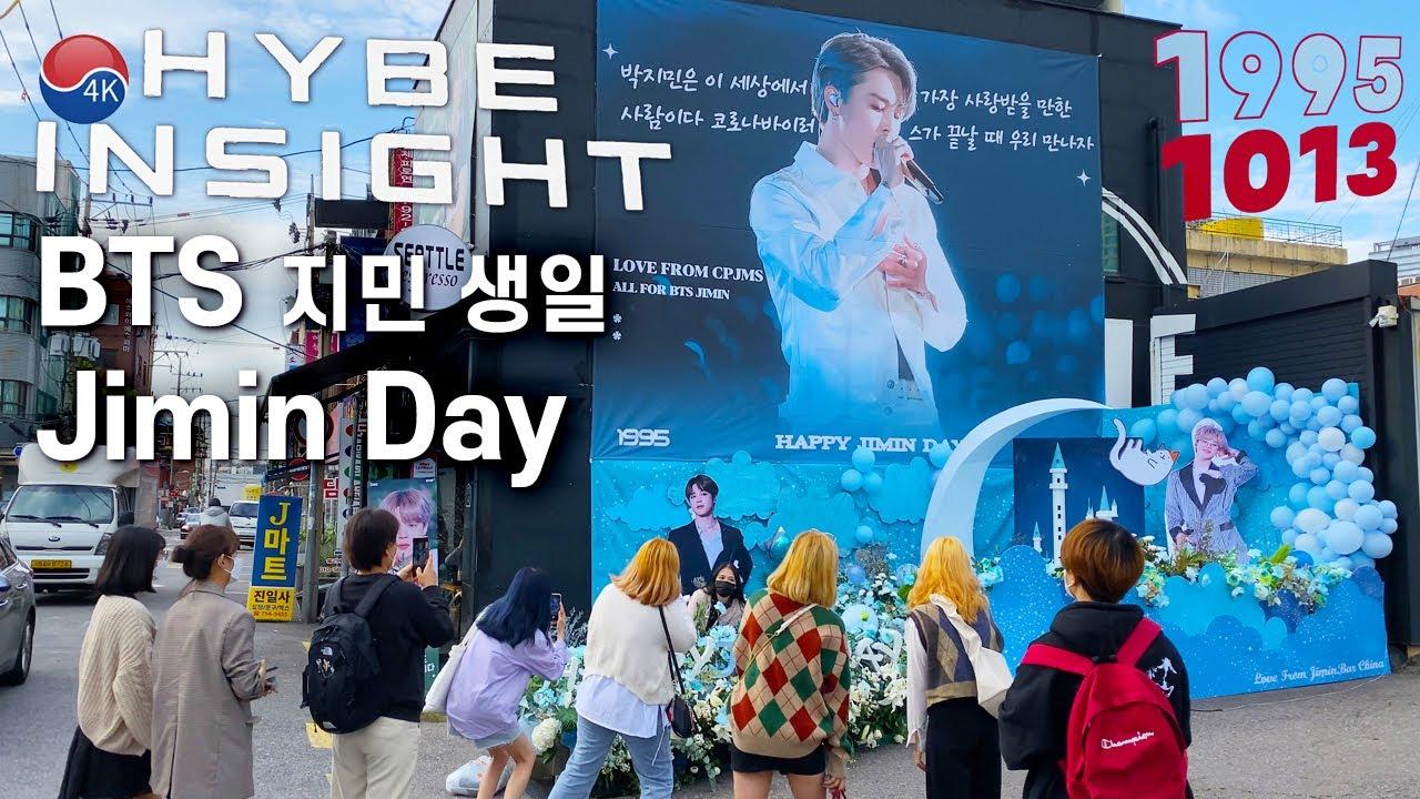 [4K] 2021 HYBE Building &  BTS Jimin Day Cafe Street, Jimin's Happy Birthday Oct 13, 4K Seoul Korea.