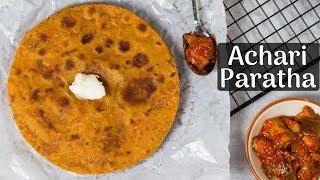 5 Min Breakfast Recipe | Achari Masala Paratha | Pickle Paratha Recipe | Punjabi Style Paratha