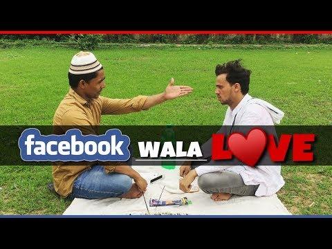 Facebook Wala Love | Round2Hell | R2H thumbnail