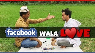 Facebook Wala Love | Round2Hell | R2H