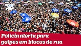 As principais notícias do Rio de Janeiro nesta sexta-feira (24)