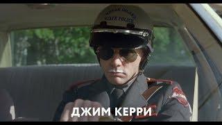 """Промо ТНТ4. Ролик """"Я, снова я и Ирэн - Несуразная песня"""""""