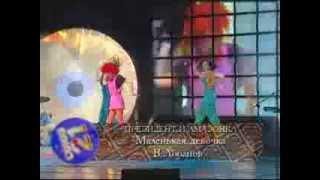 """группа """"Президент & Амазонка"""" -концертная съёмка песни """"Маленькая девочка"""" (Союз 21)"""