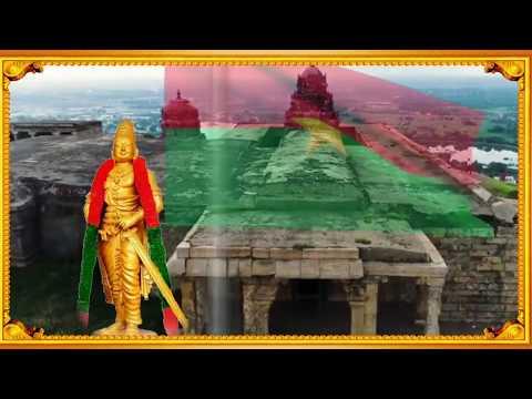 Pasupathi pandiyan Veera vankam (jan-10-2018)&பசுபதி பாண்டியன் வீர வணக்கம் (ஜனவரி ;10;2018)